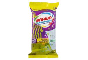 Brawn-Multiuso